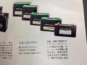 20141028194239.JPG