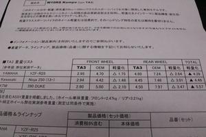 201681353828.JPG