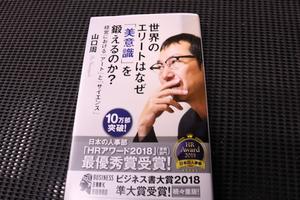 20194503826.JPG